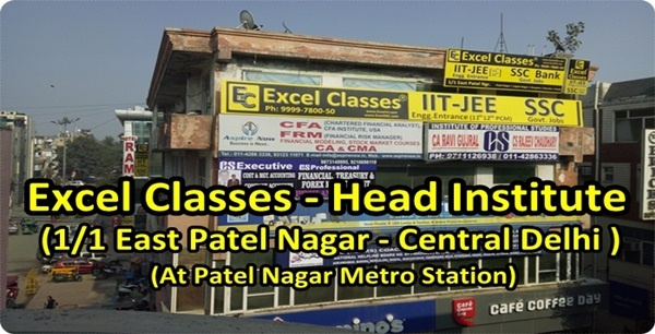 excel iit jee coaching classes